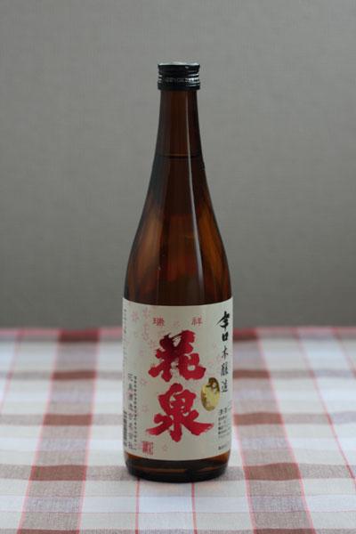 sake_2012dce