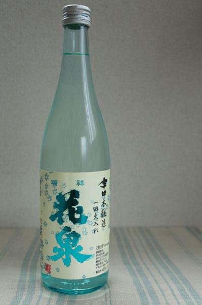 sake_2012jul