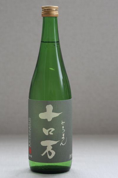 sake_2012oct