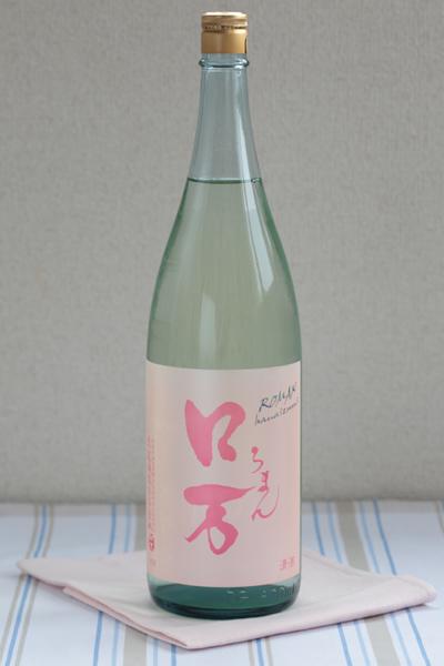 sake_2013april