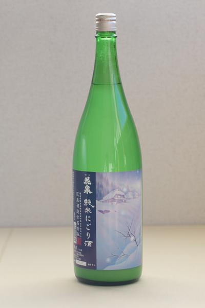 sake_2013feb