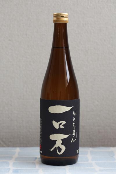 sake_2013jan