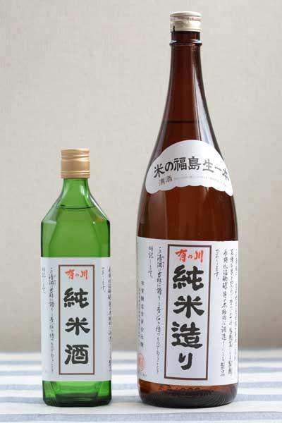 sake_2013jul