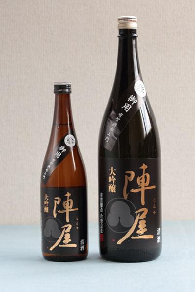 sake_2013jun