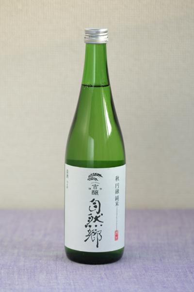 sake_2013oct