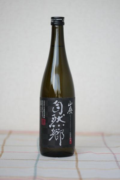 sake_2013sep