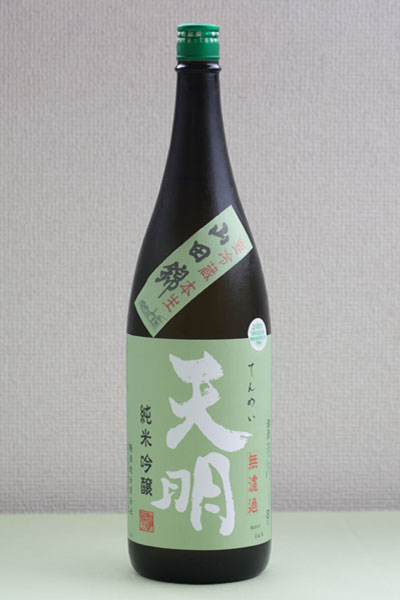 sake_2014aug