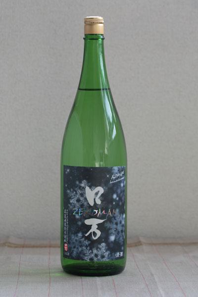 sake_2014dce