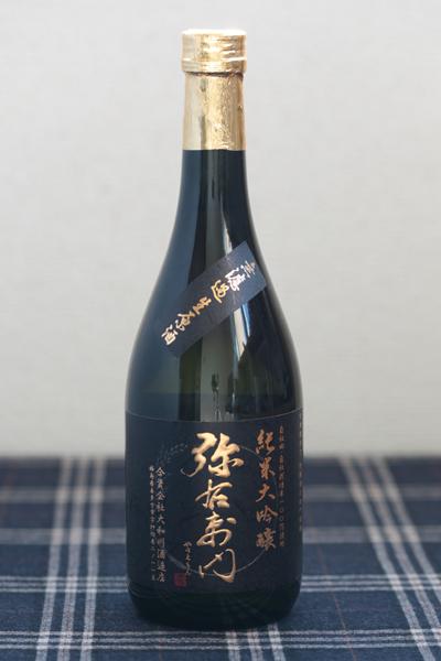 sake_2014feb