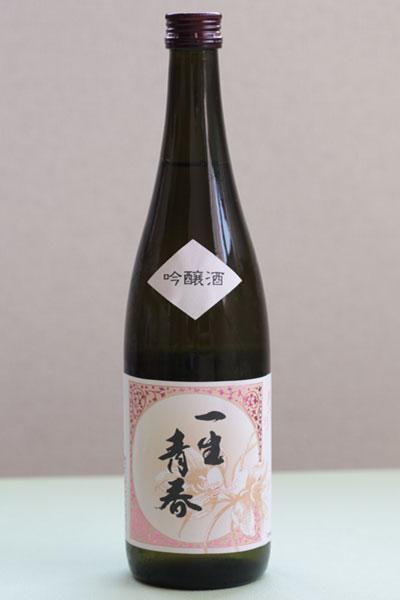 sake_2014jun
