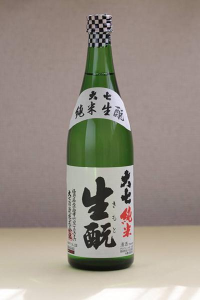 sake_2014mar