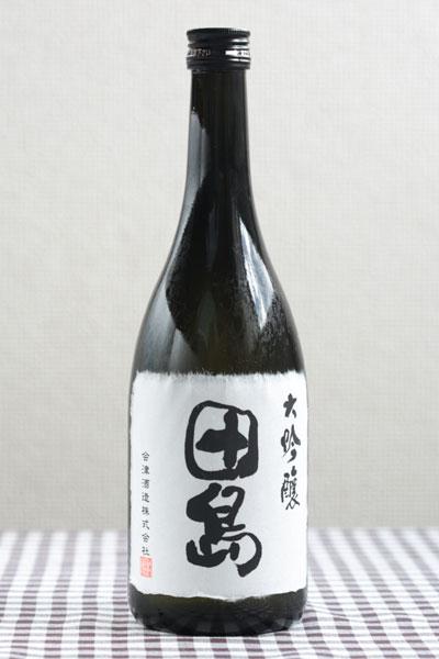 sake_2014oct