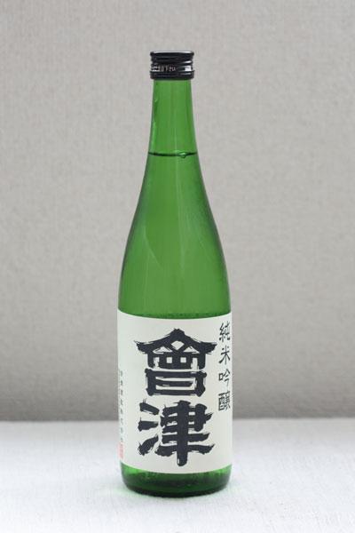 sake_2014sep