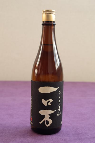 sake_2015jan