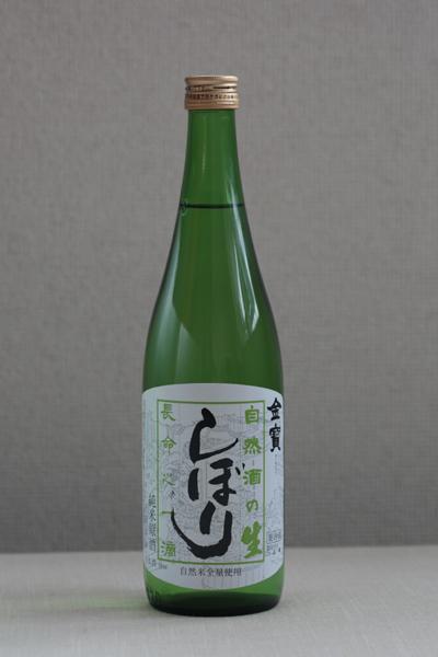 sake_2015mar