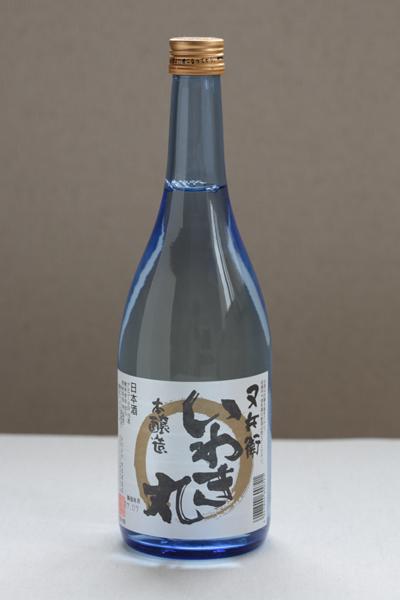 sake_2015oct