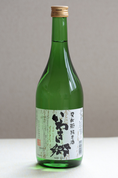 sake_2015sep