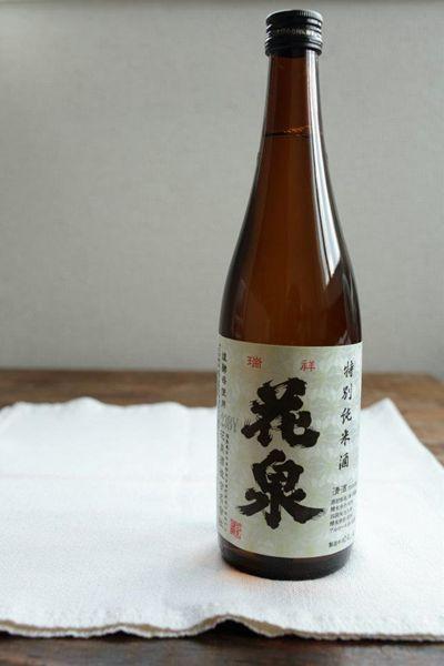 sake_april2012
