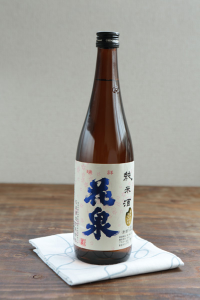 sake_jun2012