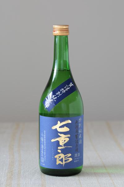 sake_2016jan