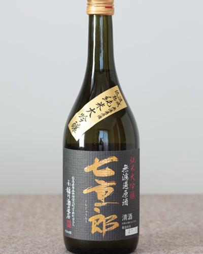 sake_2016feb