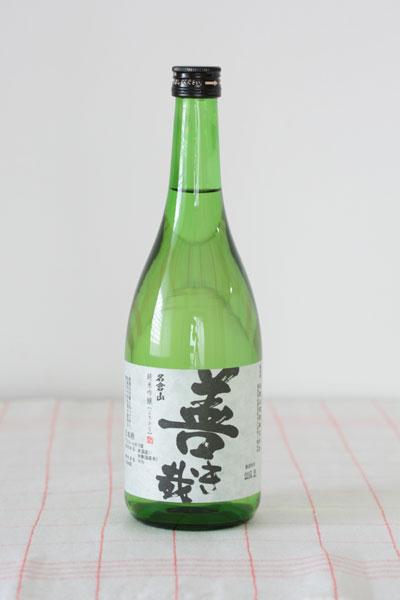 sake_2016mar