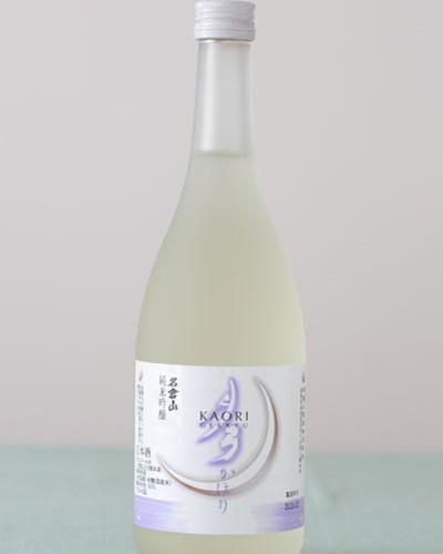 sake2016_apr