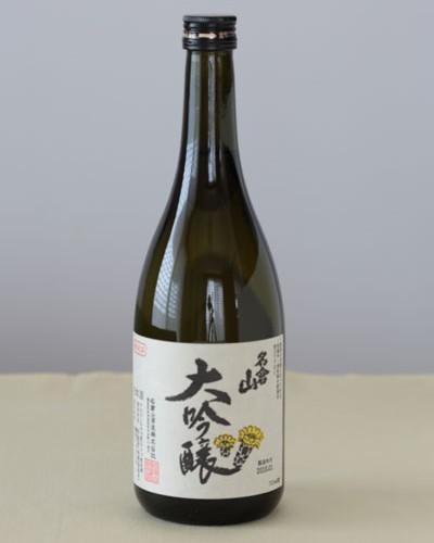 sake_2016may