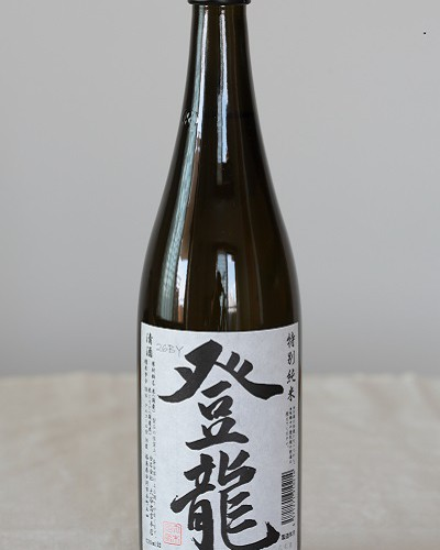 sake_2016aug